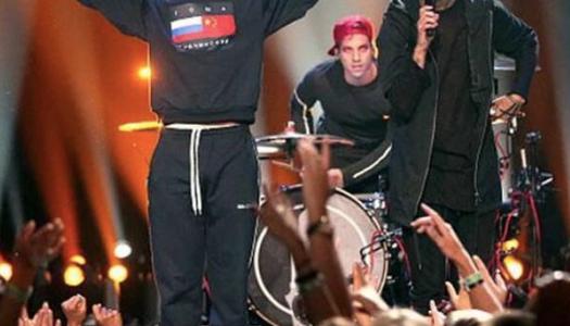 A$AP Rocky Dominates MTV VMAs Style