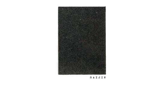 Clientèle Releases Euphoric Universal EP 'Gaijin'