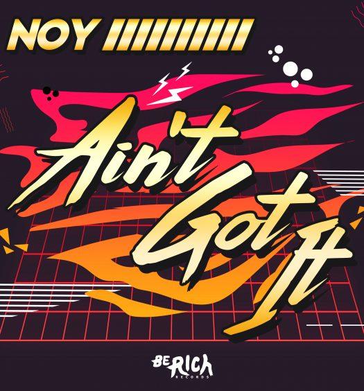 aint-got-it